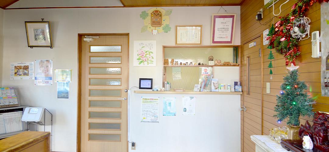 大浜歯科医院photo
